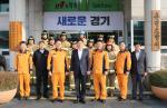 용인소방서 격려 방문한 김대정 용인시 제2부시장