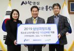 삼성전자 희망공부방, 저소득 청소년 버팀목…장학금 전달